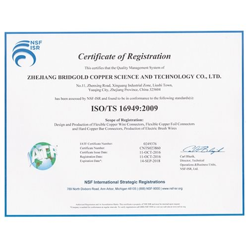 Warm congratulations to Bridgold for getting TS16949 certification